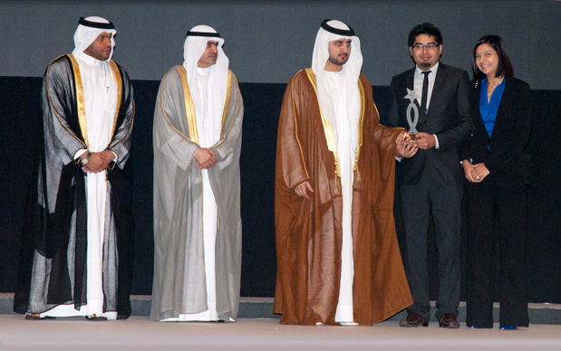 Best Service Performance Award 2011